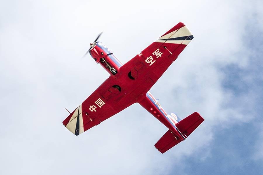 Nanchang CJ-6 V2 fms