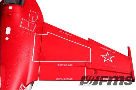 Yak 130 fms