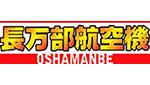 OSHAMANBE